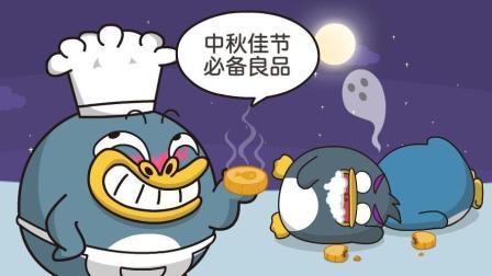 """中秋节竟变成了""""中秋劫"""", 单身的人伤不起啊!"""