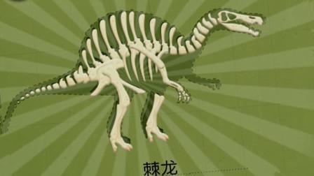 考古学家沙漠挖掘 侏罗纪公园历险记 食肉恐龙棘