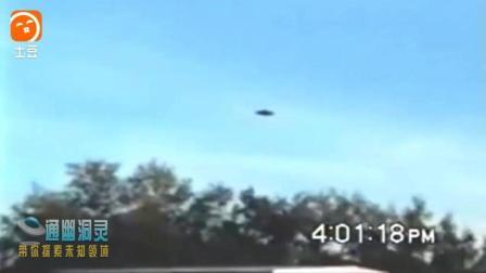 圆形UFO  美网友近距离拍摄不明飞行物, 底盘清晰