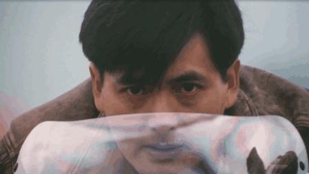 罗大佑《你的样子》还有粤语版? 出自周润发《阿郎的故事》, 催泪