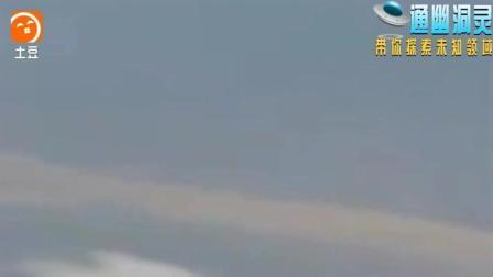客机上实拍悬停在旁边的3个UFO
