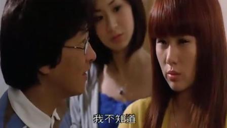 我的老婆是赌圣: 张家辉捡了一位失忆女友, 没想到女友却是赌圣