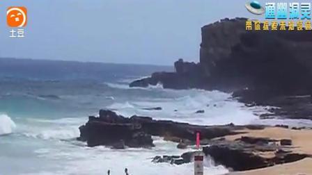夏威夷海滩上空出现ufo不明飞行物