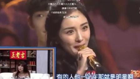 李诞节目上diss杨幂: 你咋这么膈应人的呢