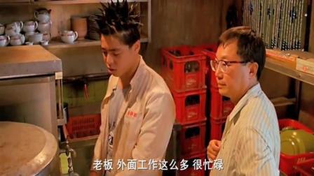 《鸡同鸭讲》粤语版, 许冠英有骨气, 不受鬼佬欺负, 但最终被炒