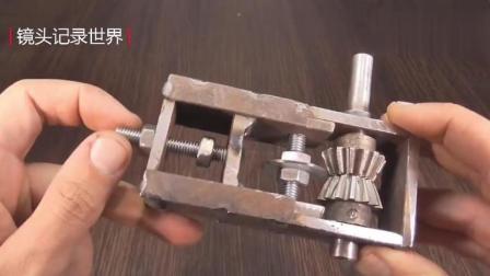 牛人发明这样一个小工具, 这可不是一般人能想出