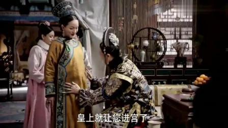 如懿传: 如懿有子, 江与彬果然忠心, 对皇上都不