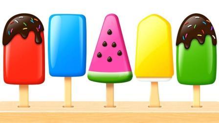冰淇淋玩具学习数字和颜色