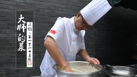 国家特级面点师, 教你做老成都走街串巷的美味小吃——蛋烘糕!