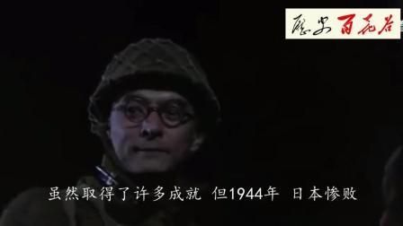 日本鬼子不懂中文, 给自己取中国名字, 让人笑掉