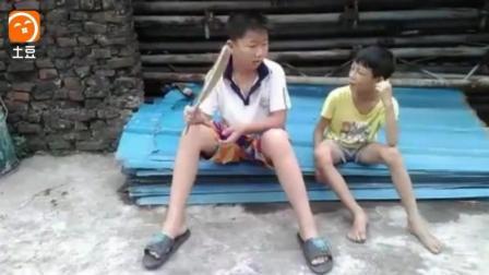 两个农村小娃不知道空调长什么样, 这个卖家秀看了吐血