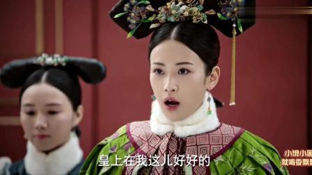 如懿传, 皇上刚封的恪嫔不简单, 把姈妃怼得直接