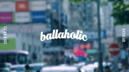 ballaholic HONG KONG TOUR 2018