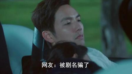 《凉生》正在热播, 钟汉良年龄是硬伤? 网友: 被剧名骗了