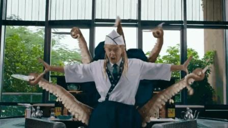 罗志祥扮演的八爪鱼浑身是戏, 这一段笑的眼泪都