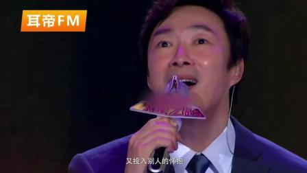 老司机费玉清演唱《香水有毒》明显比香水更有毒啊!