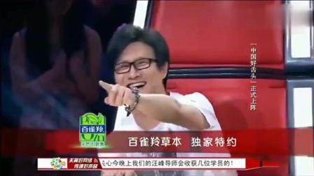 《中国好声音》来了位神秘人, 刚一开口竟让导师