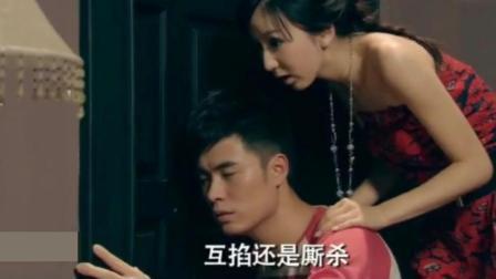 """爱情公寓: 公寓里上演""""回村的诱惑""""曾老师的话"""