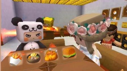 迷你世界 模拟监狱生活2, 囚犯的早餐时间