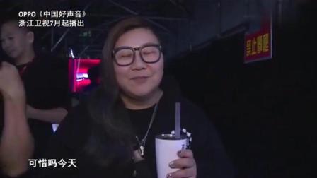 """中国好声音 杰伦导演新戏 """"助理大妮的好声音之"""
