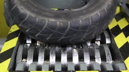 当轮胎遇上粉碎机会怎样? 它能抵挡住粉碎机的威力吗? 太厉害了!