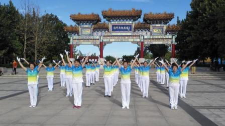 常营公园健身队2018秋游通州运河公园