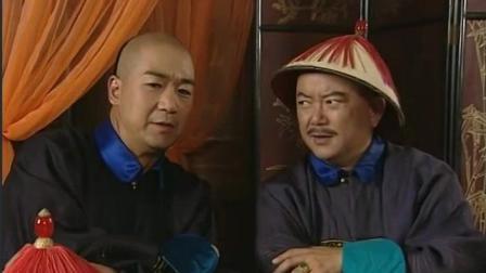 铁齿铜牙纪晓岚: 纪昀智斗和胖子, 太搞笑了