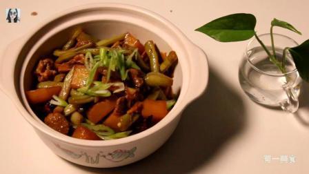 二个土豆, 五把芸豆, 教你做芸豆炖土豆的做法, 这道家常菜特下饭