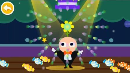 宝宝巴士亲子游戏 第044集 宝宝变形状 宝宝巴士动画片 宝宝认知大全 宝宝巴士美食屋 儿歌舞蹈儿童玩具
