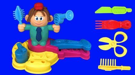 儿童理发店彩泥玩具 时尚先生的新造型