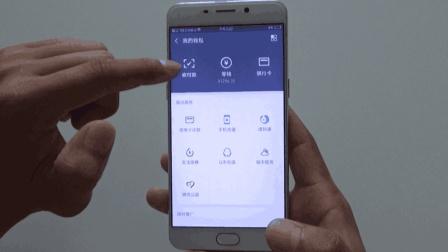 如果你的微信钱包里有钱, 或者绑定了银行卡, 一定要看下这个视频