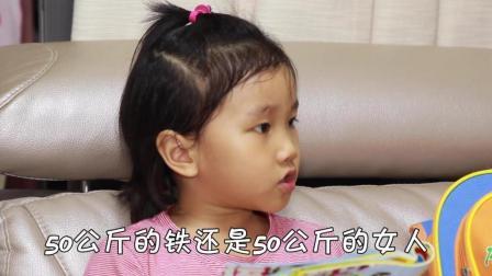 爆笑父女: 女儿对重量的理解能力, 让爸爸刮目相看! 真是厉害啊