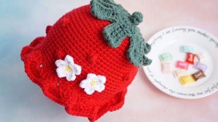「第23集」萌系手作 亲子草莓帽的钩法钩宝宝帽子毛线帽