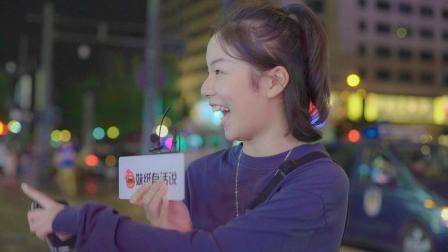 妹纸有话说 第一季 中秋节你有吃过哪些奇葩的月饼? 现在人口味重