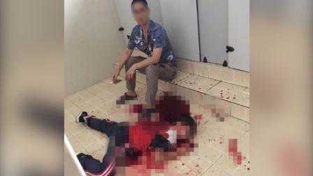 男子在小学厕所捅伤10岁男童