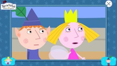 班班和莉莉的小王国第二季精彩片段: 出海钓鱼