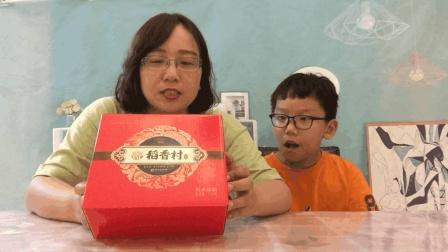"""试吃""""稻香村月饼"""", 这月饼的工艺有200多年了, 味道好吃吗?"""