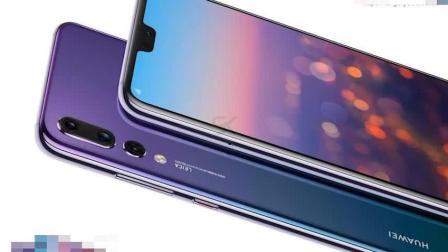 三星Galaxy S10重要的升级, 智能手机2018