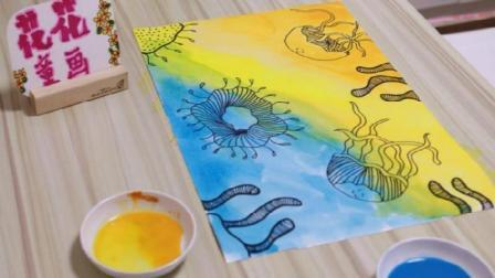 创意儿童画, 教你用线条画出奇幻的海底世界