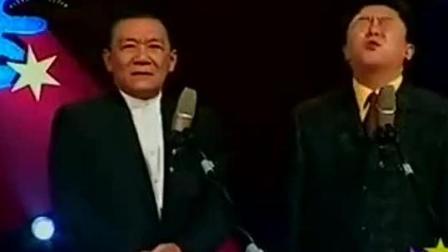 德云社十周年侯耀文于谦