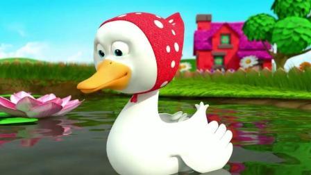 鸭妈妈和小鸭子 趣味卡通动漫儿歌 儿童英文歌曲 少儿启蒙英语