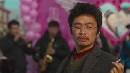 《Hello! 树先生》王宝强的演技巅峰之作配上《像我这样的人》