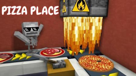 我的世界: 怪物学院 制作披萨饼 搞笑动画短片