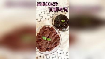 马上中秋节了, 分享给你们红豆沙和枣泥的做法, 做月饼必备哦