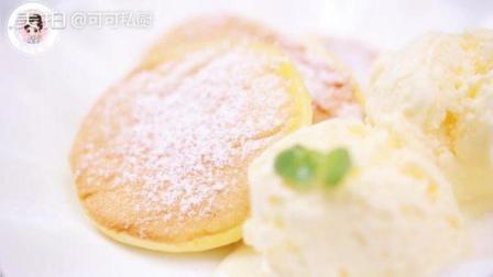超简单的日式舒芙蕾松饼, 体验云朵般的蓬松