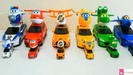 超级飞侠玩具大集合 超级飞侠变形玩具与变形金刚汽车人玩具视频
