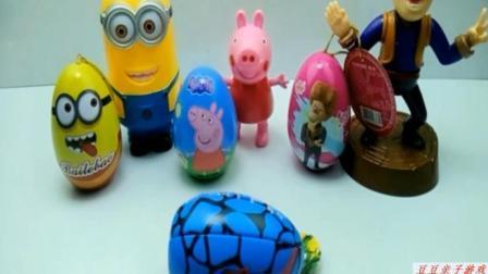 奇趣蛋玩具 亲子益智 小猪佩奇奇趣蛋 光头强拆奇趣蛋玩具视频2
