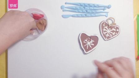 罗弗超轻粘土教程系列之霜糖饼干