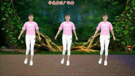 广场舞《小妹甜甜甜》杨钰莹演唱  经典老歌