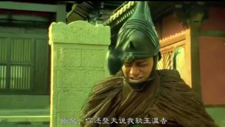 蜀山传: 一念之差, 峨眉大弟子丹辰子被黑化